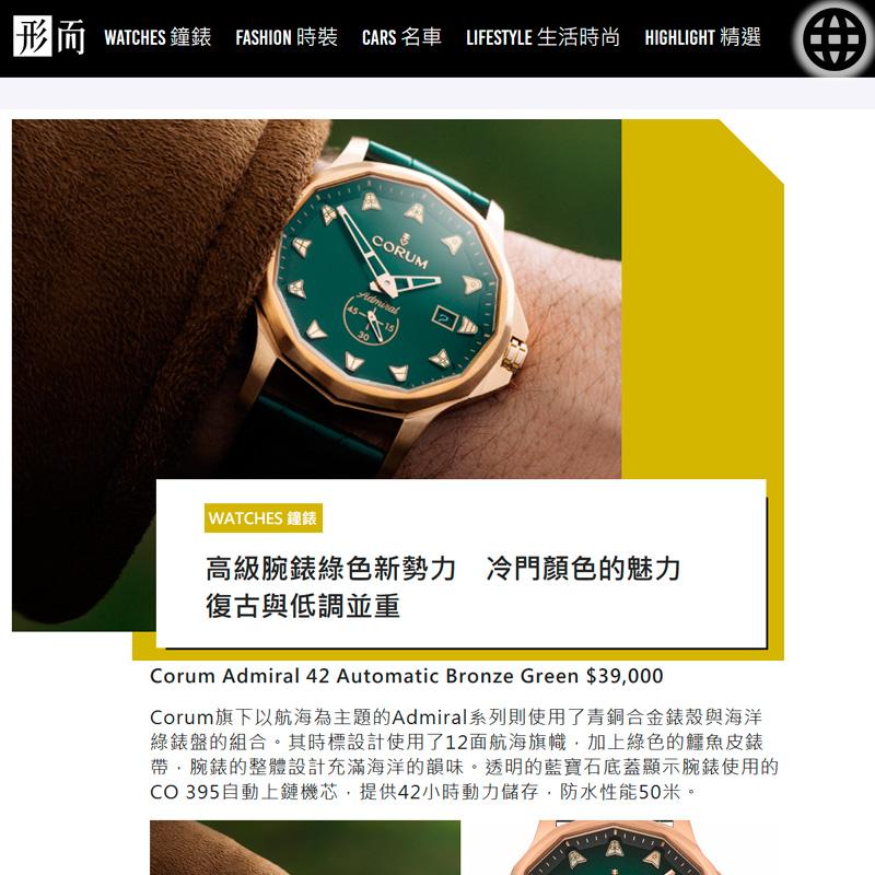 Watch : Admiral, 42 ( CR-SN-Watch-WW-AD42-02.jpg )